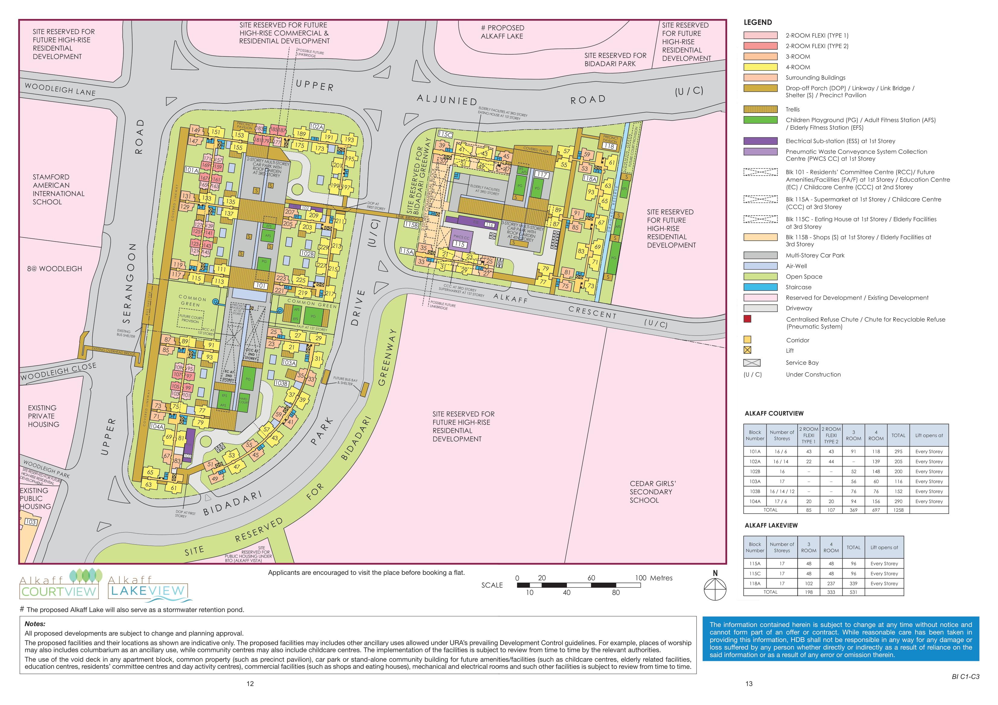 Bidadari Alkaff LakeView Site Plan