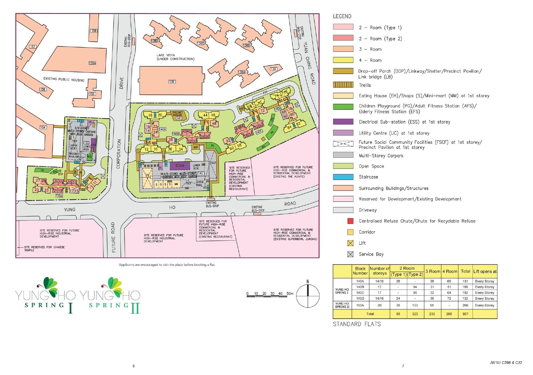 Yung Ho Spring II Site Plan